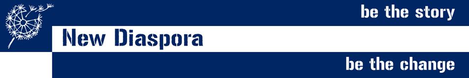 http://www.newdiaspora.com/kourelou/