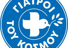 Collaboration with the Greek Medecins du Monde