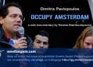 Occupy Amsterdam: Dimitris Pavlopoulos