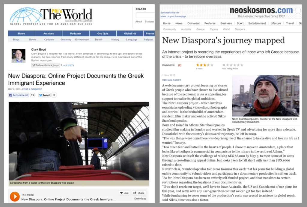 press screenshots 01