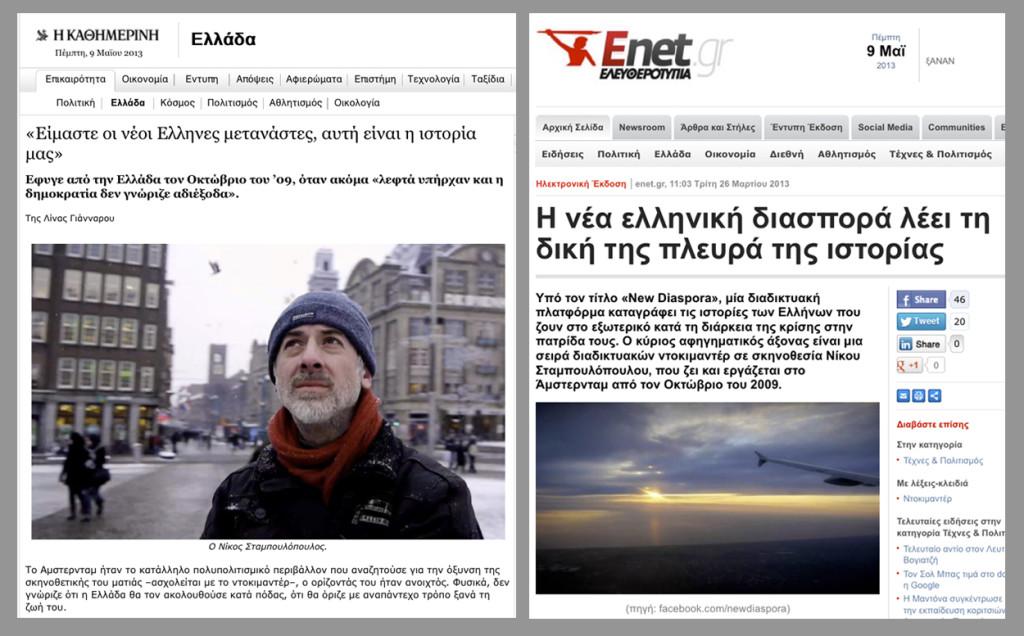 press screenshots 03