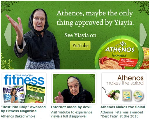 Greek Pita Chips Products Athenos Pita Chips
