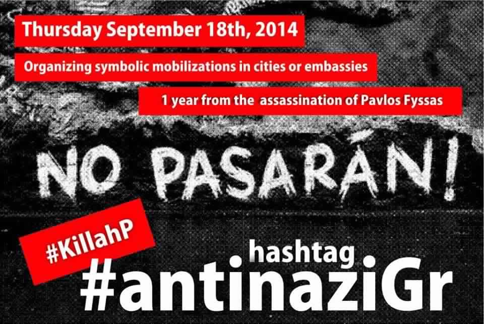 new diaspora no pasaran europe protests in memory of pavlos