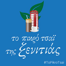 ToPikroTsai_Blue-300x300
