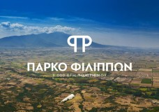 Hometown stories: Philippi park, Kavala