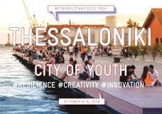 When water unites us… Dutch & Greek city makers meet in Thessaloniki