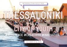 When water unites us… Dutch & Greek city makers meet in Thessaloniki