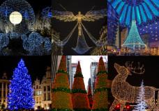 Μοιραστείτε τις ευχές σας για το Νέο Έτος