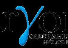 Ergon: Exploring Greek/American Arts and Letters, Politics and Culture